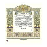 Deers Ketubah <br> by Azoulay