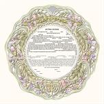 Spring ketubah<br>by Azoulay